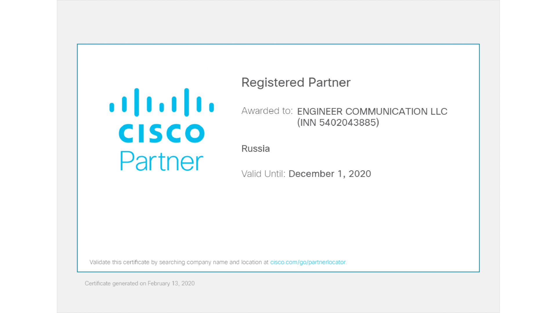 Сертификат CISCO Partner