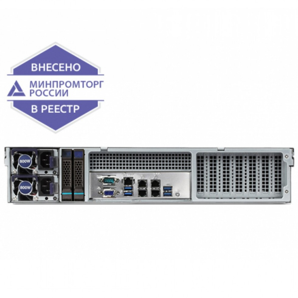 Сервер DEPO Storm 3450U2R