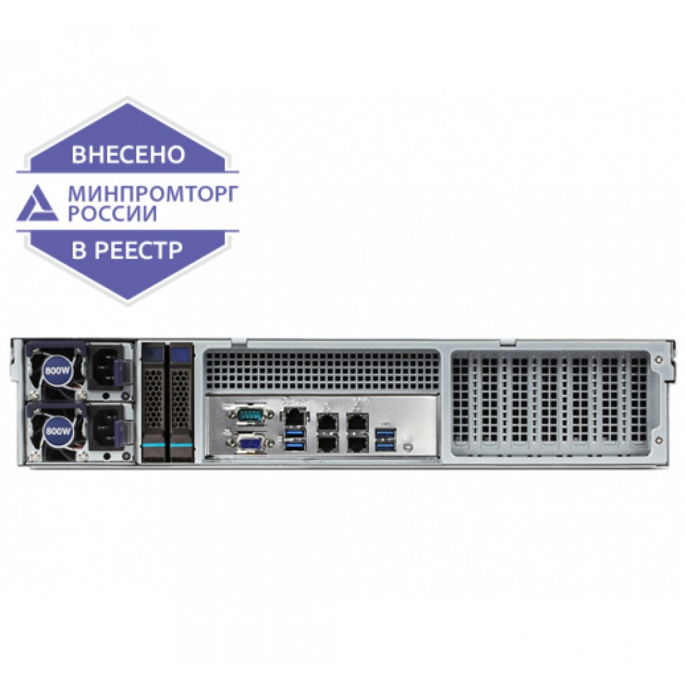 Сервер DEPO Storm 3450A2RU