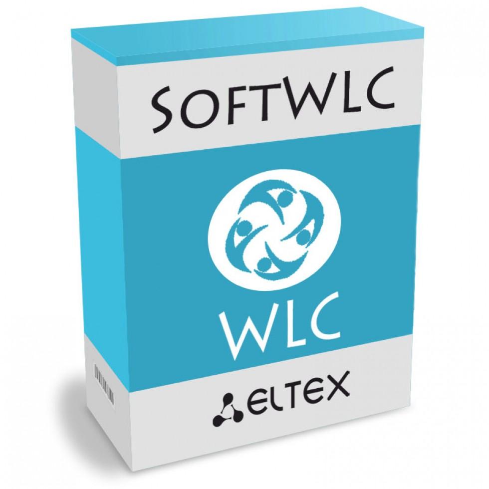 Программный контроллер для Wi-Fi сетей SoftWLC