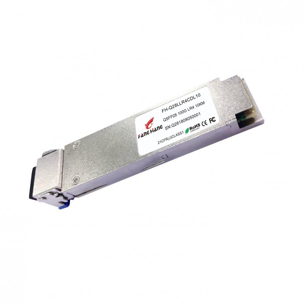 FH-Q28LLR4CDL10 |QSFP28 100G модуль, 1295.56/1300.05/1304.58/1309.14нм, 2 волокна, 10 км