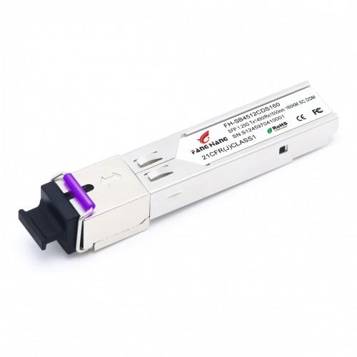 FH-SB4512CDS120   SFP 1,25 GE модуль, 120 км, SM, 1 волокно, TX/RX 1490/1550 SC, DDM