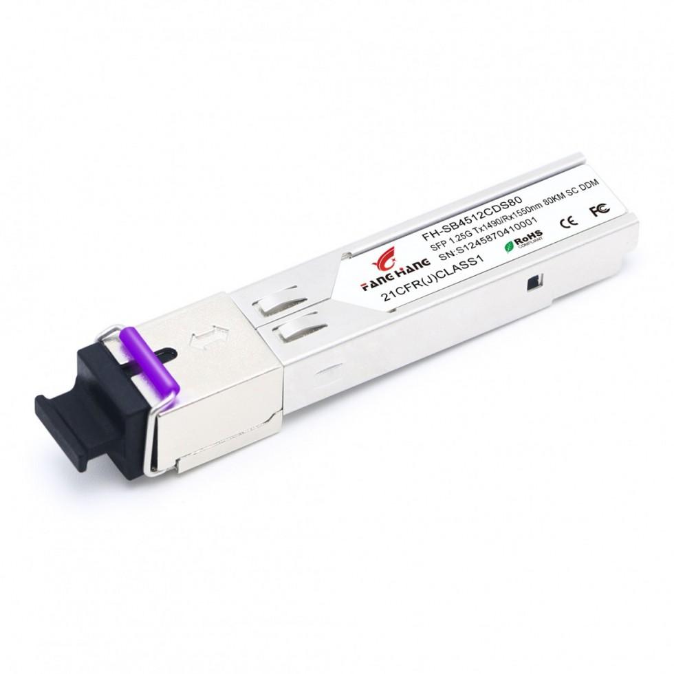 FH-SB4512CDS80 | SFP 1,25 GE модуль, 80 км, SM, 1 волокно, TX/RX 1490/1550 SC, DDM
