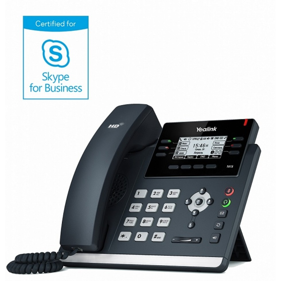 Yealink SIP-T41S для Skype for Business